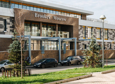Brookes Moscow School